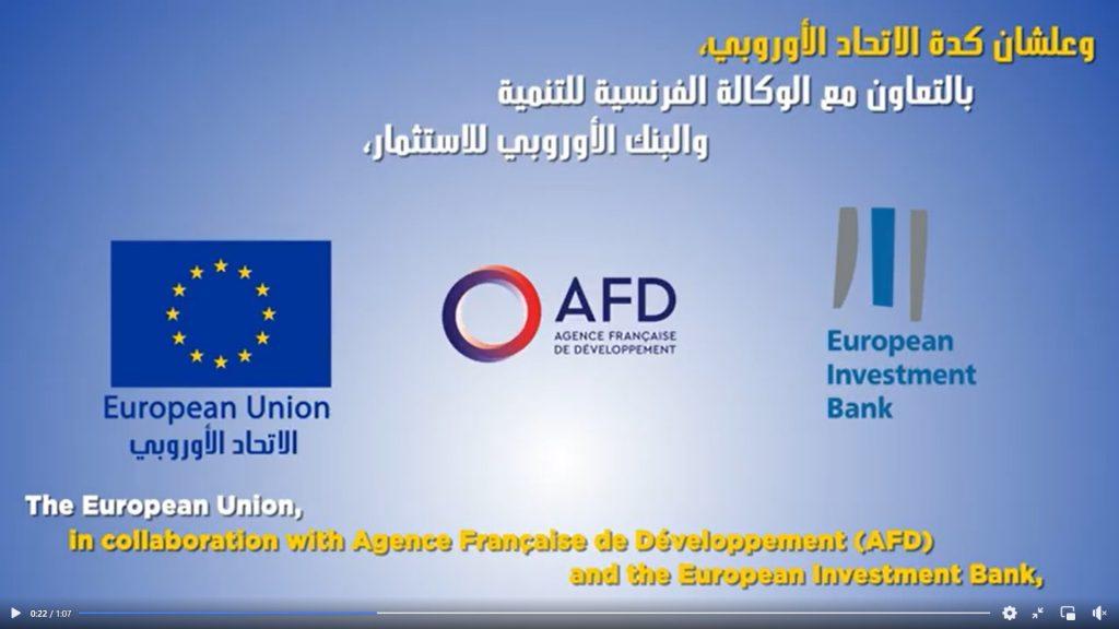 """EU """"Alexandria Tram Rehabilitation"""" project"""