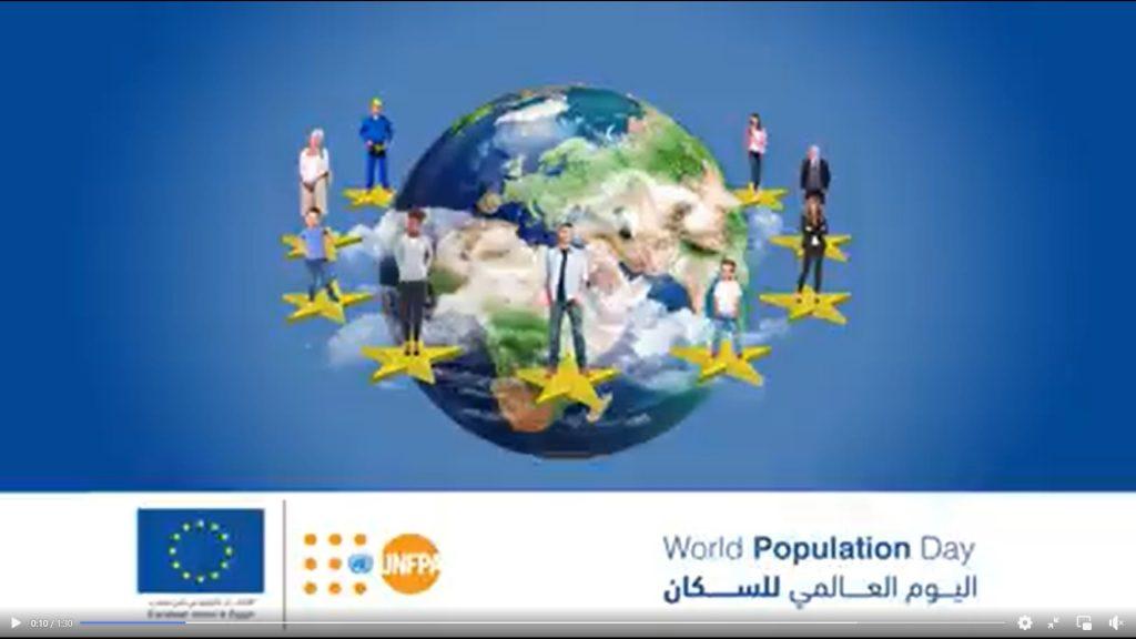 "EU ""World Population Day"""