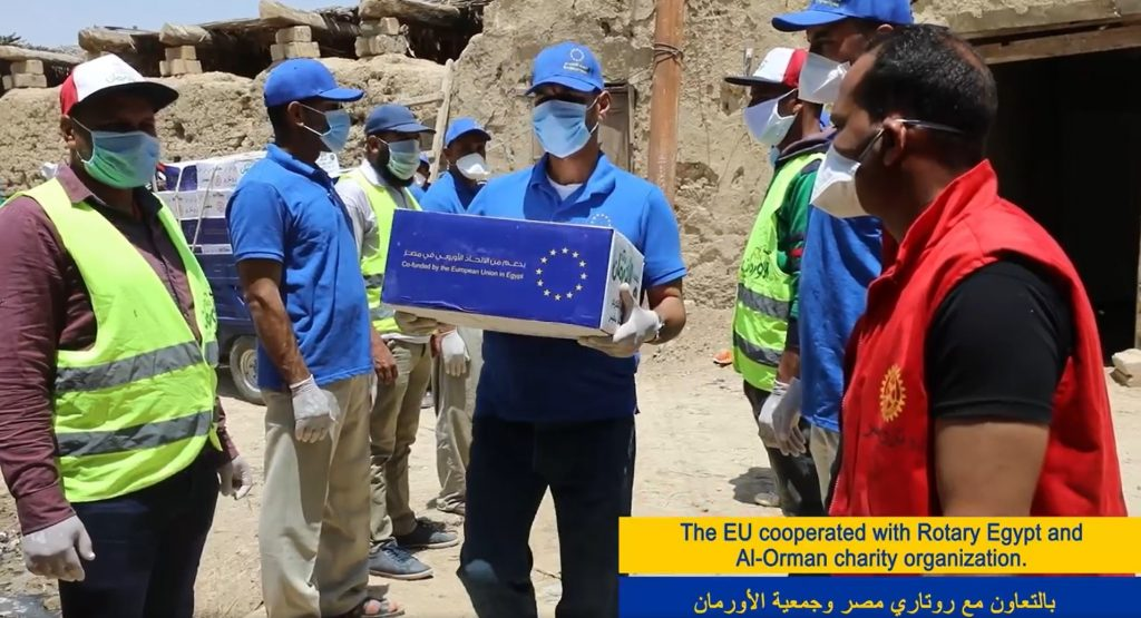 EU cooperation with Rotary Egypt and Al-Orman charity organization 2020