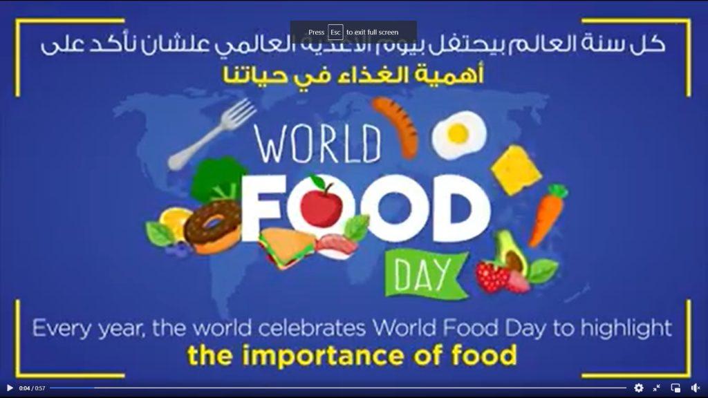 "EU ""World Food Day"""