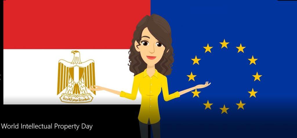 "EU ""World Intellectual Property Day"""